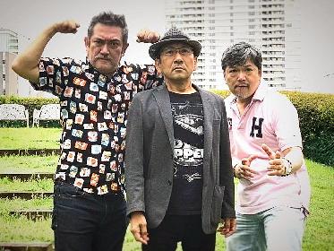 上演間近!『大田王2018』川下大洋+三上市朗+後藤ひろひとに独占取材