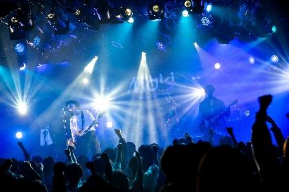 Maki、3rdシングル「落日」をサプライズリリース ツアー『平和』の開催も決定