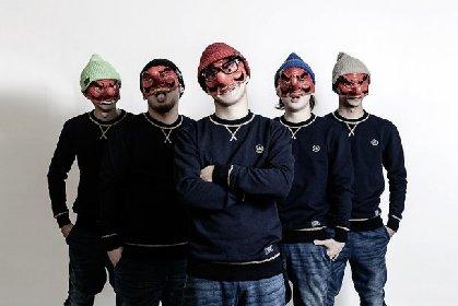 「RUSH BALL」に出れる!天狗バンドが新ボーカル募集