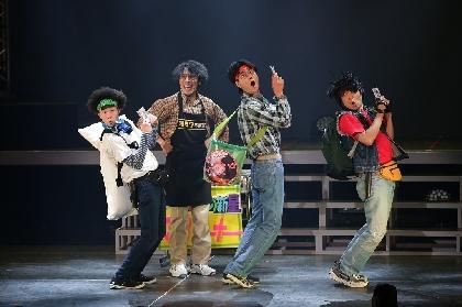 伊藤今人(梅棒)「最大限のパフォーマンスでお迎えし、おもてなしいたします」~梅棒 11th STAGE『ラヴ・ミー・ドゥー!!』が開幕