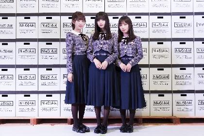 『乃木坂46 Artworks だいたいぜんぶ展』 齋藤飛鳥、堀未央奈、与田祐希によるお祝いコメント