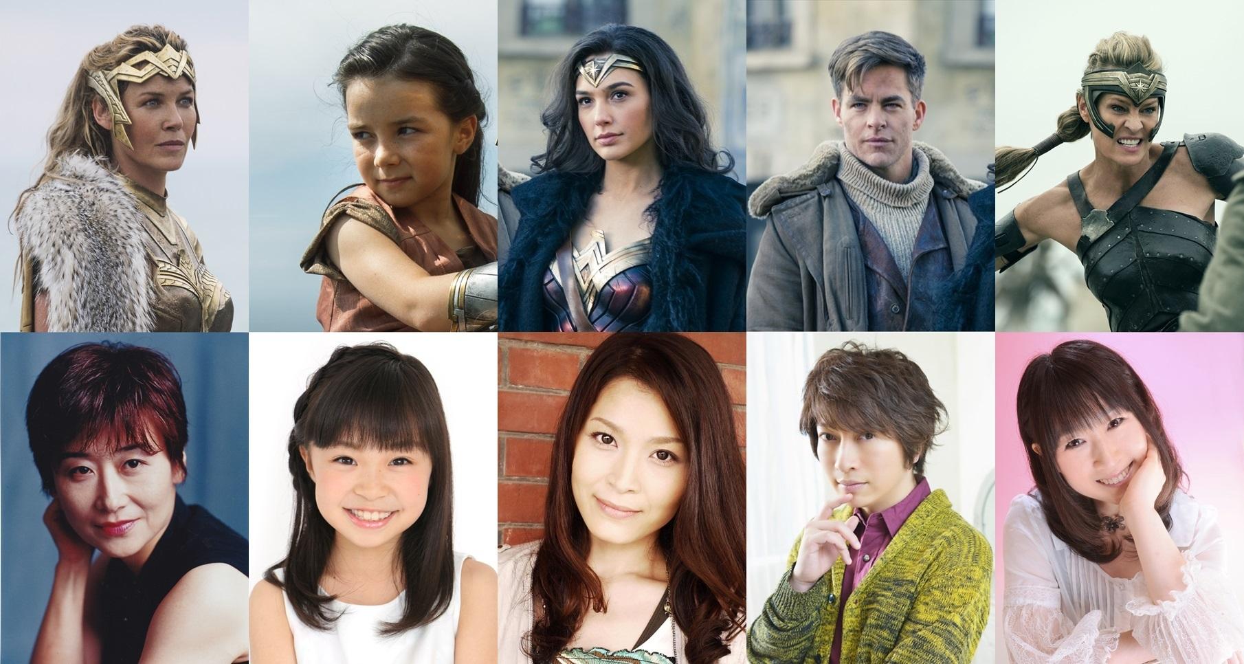 下段左から、榊原良子、新井美羽、甲斐田裕子、小野大輔、深見梨加