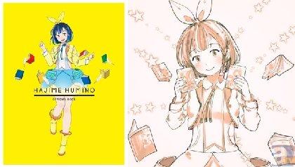 竹達彩奈さんが八王子Pと初コラボ! バーチャル小説家アイドル・文野はじめのデビューシングル、コミケにて限定販売に