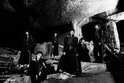 EXILE 黒木啓司、GLAY HISASHI、綾小路翔ら65名が応援コメント BiSHニューシングル「stereo future」スペシャルサイトを公開