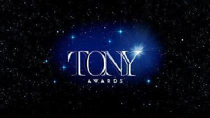 第71回トニー賞受賞結果速報 ミュージカルリバイバル作品賞に「ハロー・ドーリー!」ほか、続々と