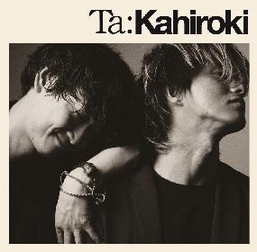忘れらんねえよ柴田とLEGO BIG MORLタナカヒロキのデュオ、タカヒロキが2019年1月に横浜で再演