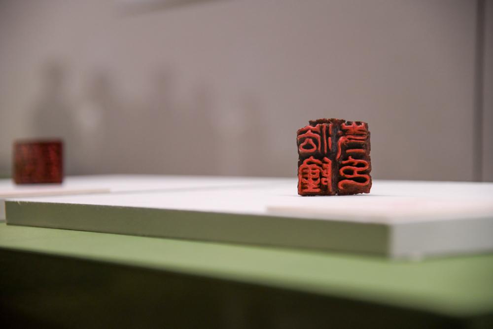 《法隆寺印》 飛鳥〜奈良時代(8世紀) 東京国立博物館(法隆寺献納宝物)