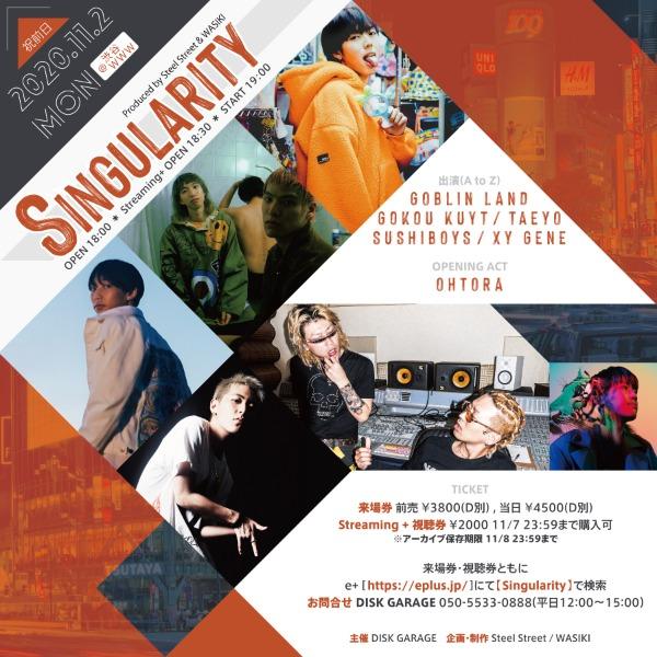 『Singularity Produced by Steel Street & WASIKI』