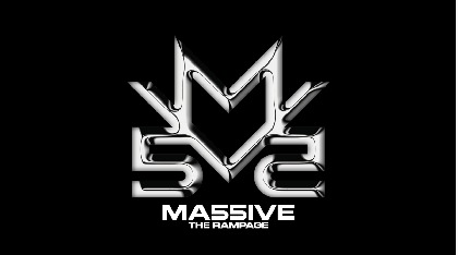 MA55IVE THE RAMPAGE 鈴木昂秀が手掛けた「Determined」リリックビデオ公開
