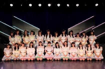 「HKT48 14thシングル W選抜メンバー発表スペシャル」が緊急配信 14thシングルは5/12リリース決定 W選抜メンバー、HKT48初のリクアワ開催もサプライズ発表