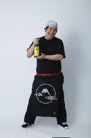 岡崎体育÷JINRO 3年ぶりとなる第二弾楽曲「今宵よい酔い」のMVを公開