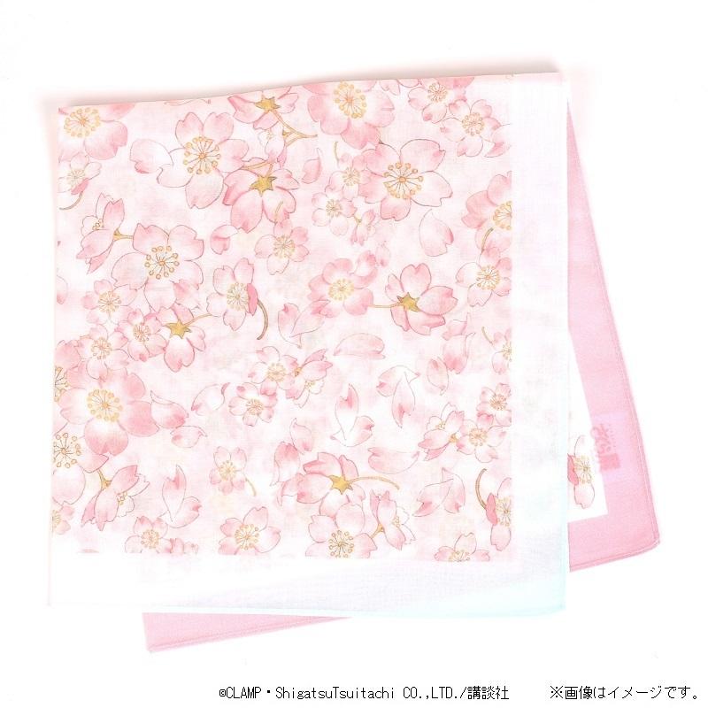 スカーフ 1,944円(税込)