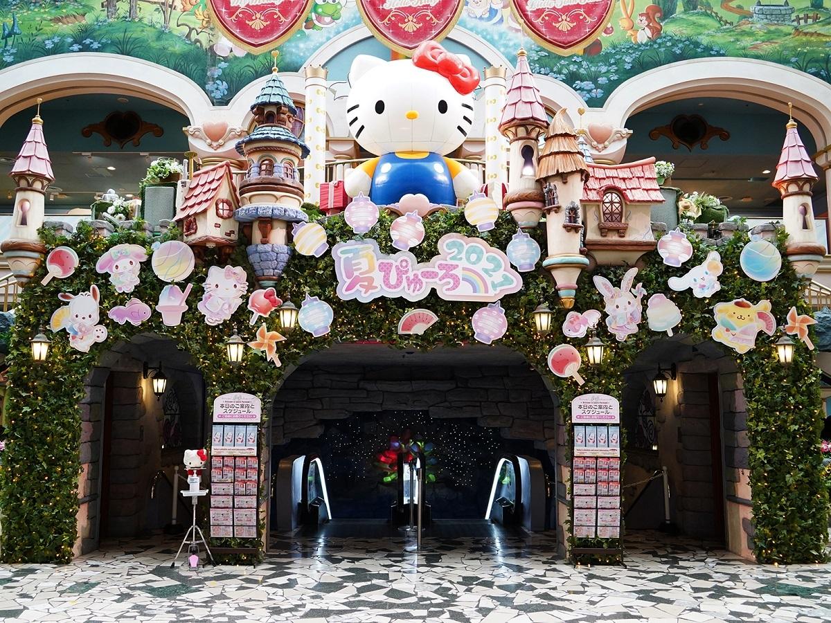 夏ぴゅーろ2021装飾 © 2021 SANRIO CO., LTD. TOKYO, JAPAN  著作 株式会社サンリオ