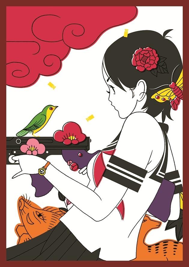 赤川次郎著『セーラー服と機関銃』  (C)角川文庫