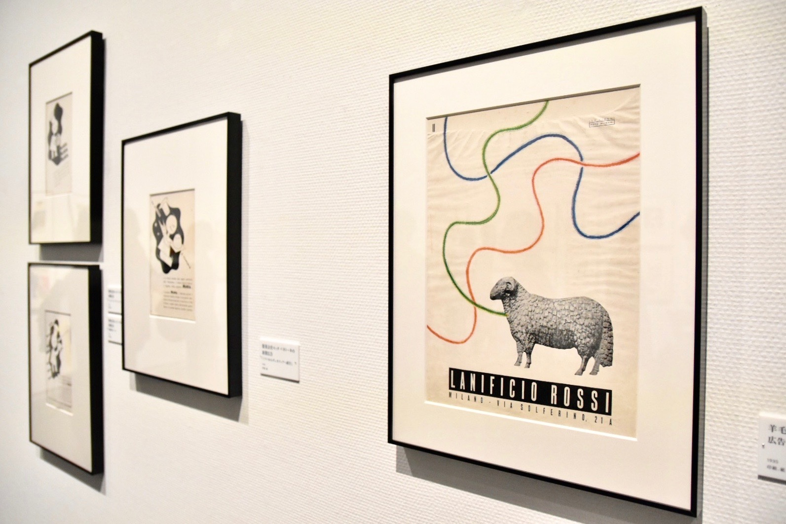右:羊毛繊維工業会社ロッシ広告ポスター 1935年 アニー・レオーニ氏所蔵