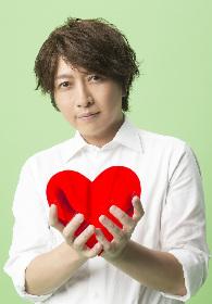 小野大輔、自身初となる東名阪ライブツアーの開催を発表