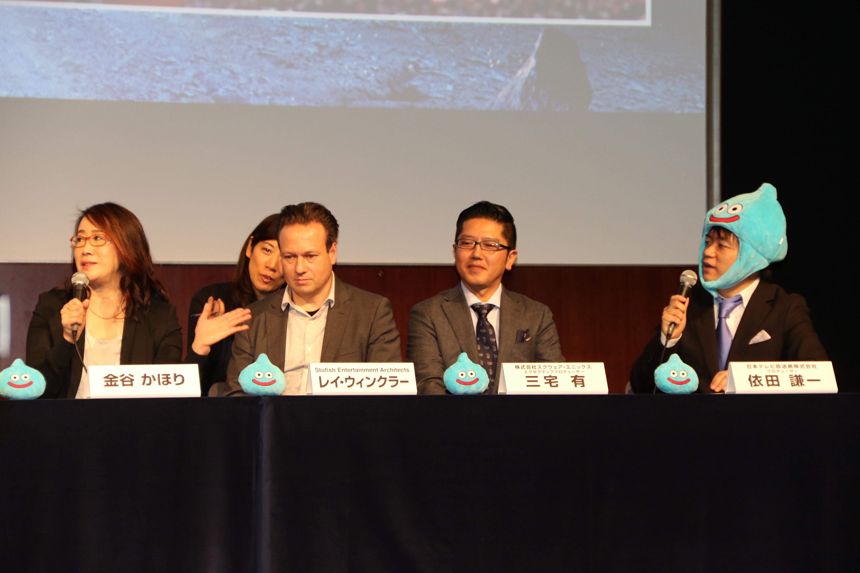 (左から)金谷かほり・レイ・ウィンクラー・三宅 有・依田謙一