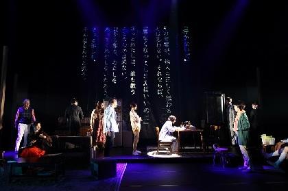 劇団□字ック『掬う』東京公演が開幕 主演・佐津川愛美のコメントが到着