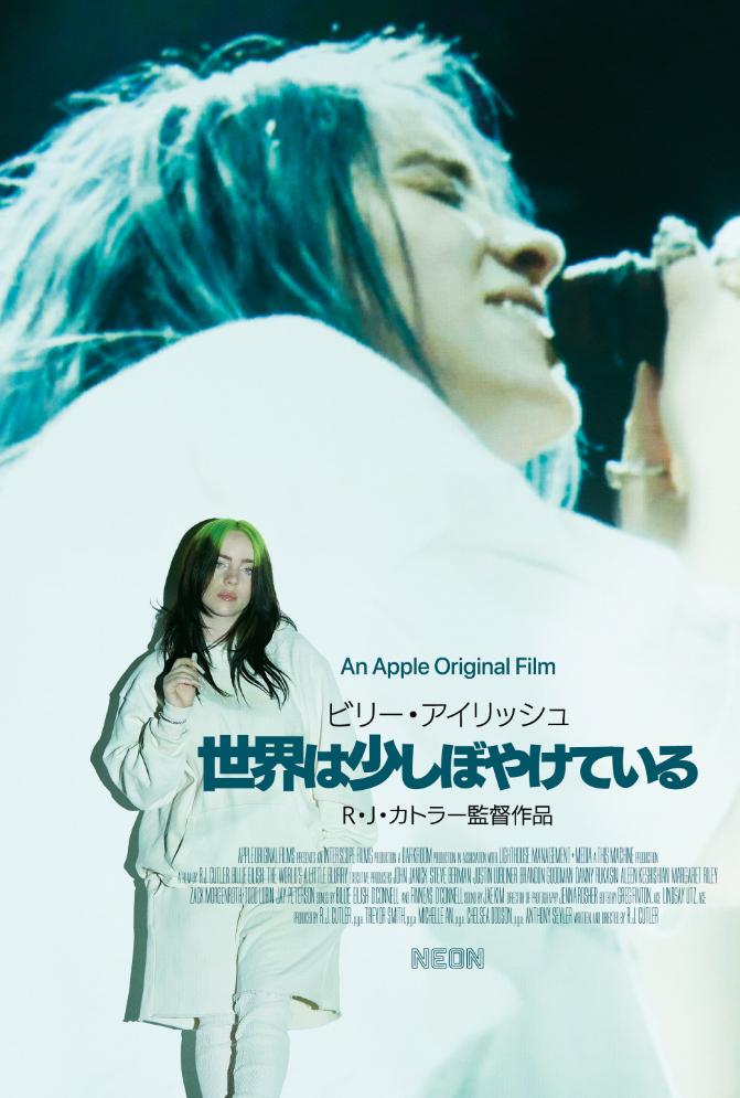 (C)2021 Apple Original Films