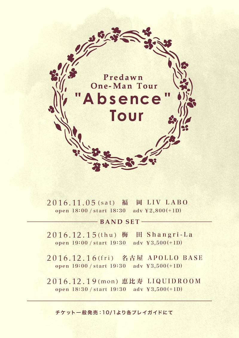 "Predawn ""Absence"" Tour"