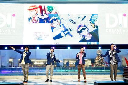 島﨑信長、古川慎、小林裕介、天野七瑠、鈴木裕斗が1stシングル曲を初披露!『DREAM!ing』AGF2018スペシャルステージ