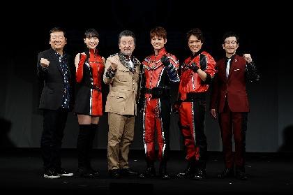 中山優馬主演、鴻上尚史作・演出『地球防衛軍 苦情処理係』が開幕へ 舞台写真&囲み取材模様が到着
