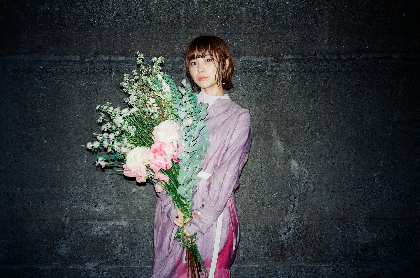 蒼山幸子、シングル「PANORAMA」をリリース 初の生配信ライブも実施