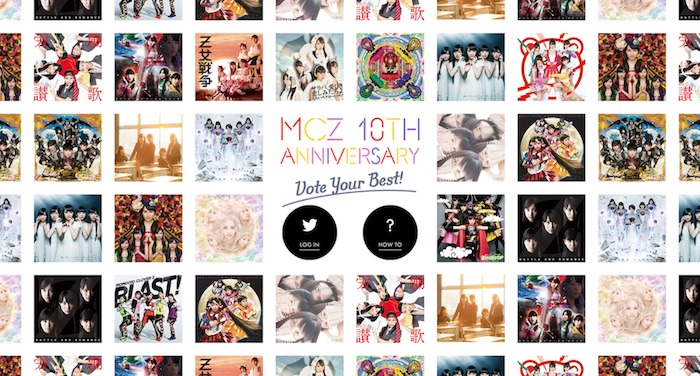 『MCZ 10TH ANNIVERSARY 〜Vote Your Best!〜』