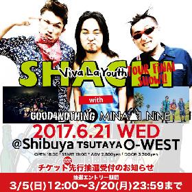 SHACHI、『Viva La Youth Tour』ファイナル公演にGOOD4NOTHINGが出演決定
