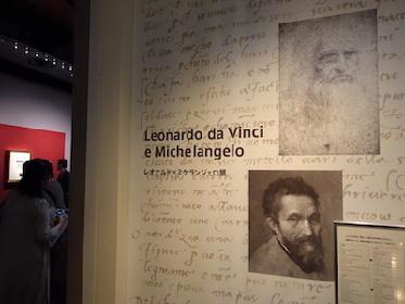 『レオナルド×ミケランジェロ展』をレポート 2大巨匠の素描を間近で見比べる、贅沢な展覧会
