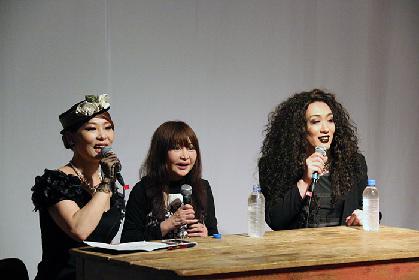 中村うさぎとMikeyのトークショーにブルボンヌが緊急参戦!?「*ASTERISK 『Goodbye, Snow White』」特別イベント
