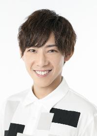 俳優・葉山昴が大平峻也とSHiNNOSUKE(ROOKiEZ is PUNK'D)の番組『エンスタ』#19に出演決定!