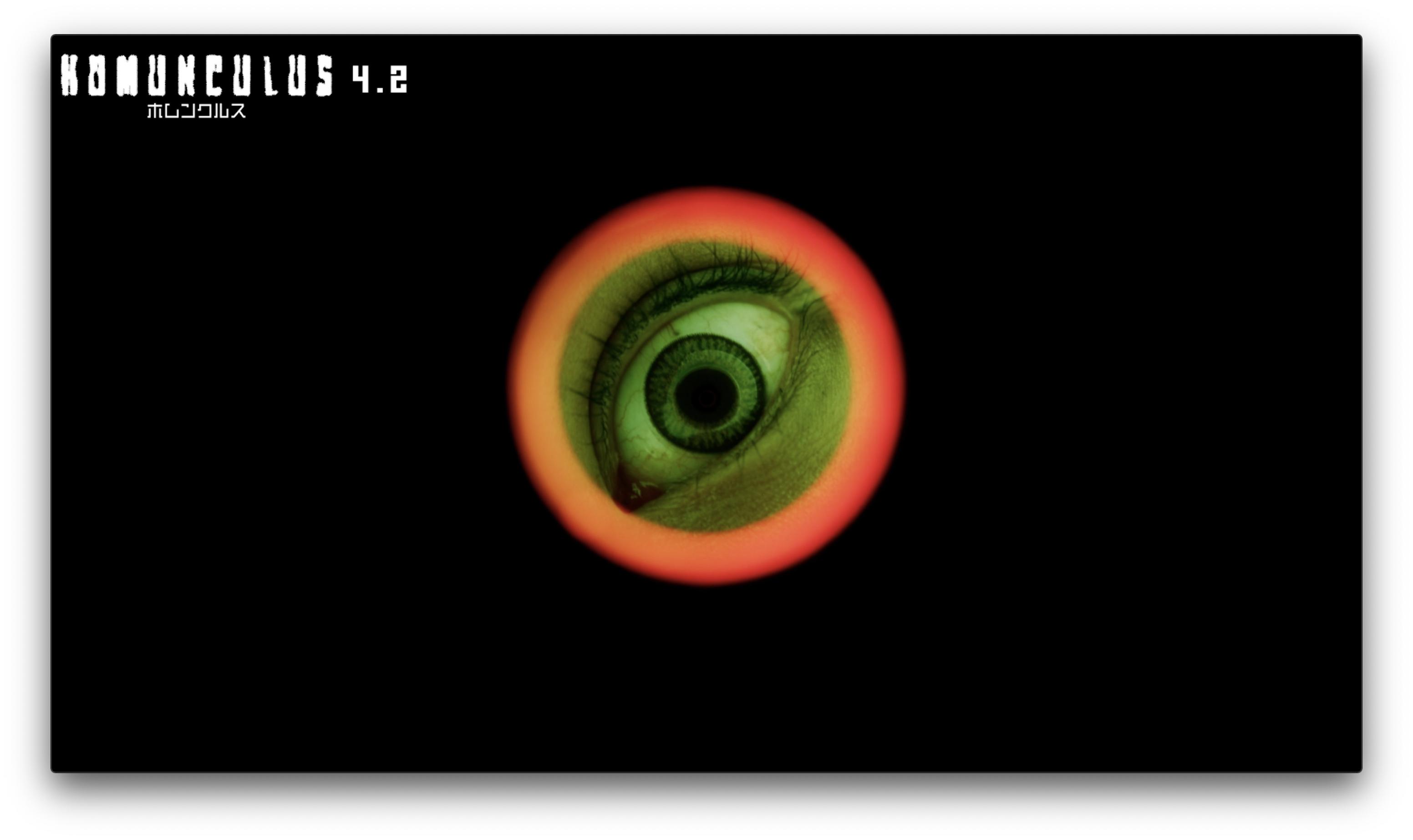 映画『ホムンクルス』冒頭映像より (C)2021 山本英夫・小学館/エイベックス・ピクチャーズ