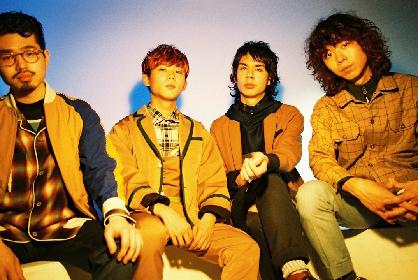 OKAMOTO'S、ピース・又吉直樹原作のドラマ「火花」主題歌をシングルリリース