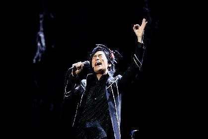 藤澤ノリマサ  10周年記念ツアー初日・大阪公演をレポート 全てのシングル曲を熱唱&新曲「SOLARE~威風堂々~」も初披露