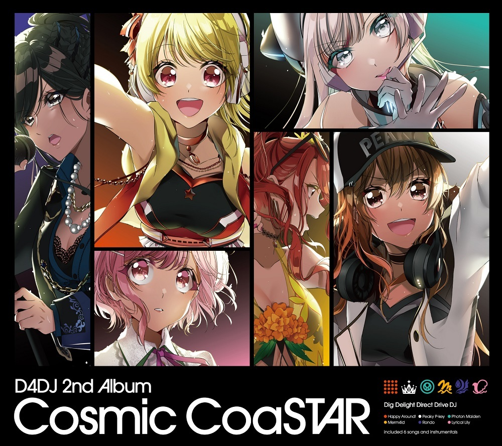 D4DJ 2nd Album「Cosmic CoaSTAR」ジャケット (c)bushiroad All Rights Reserved. illust: やちぇ
