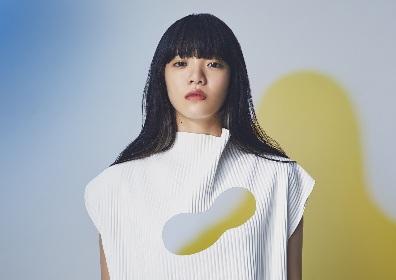 あいみょん 8月発売新曲「マリーゴールド」サビを視聴できる特別ショート動画&ツアー開催を発表