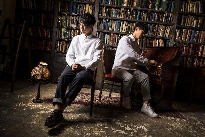 """平牧仁&宇野悠人による音楽ユニット""""シキドロップ""""初ワンマンライブレポート"""