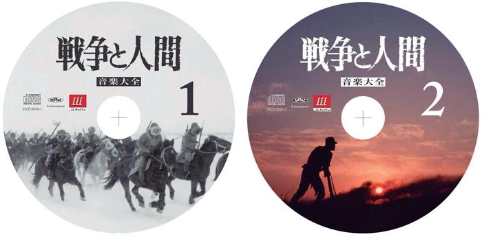 ピクチャーレーベルのCD盤面