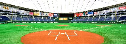 3/19~21は東京Dでオープン戦! 上限5,000人で開催
