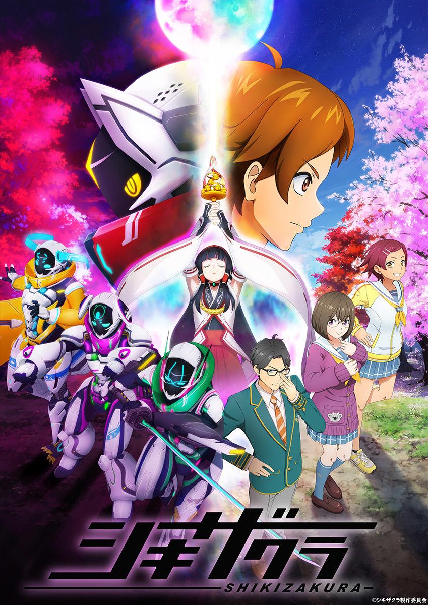 TVアニメ『シキザクラ』キービジュアル (c)シキザクラ製作委員会