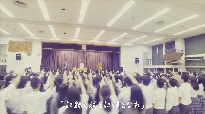 """ベリーグッドマン、FM802とのコラボ企画""""学校訪問""""の模様を収めた「ハイライト」の新MV公開"""