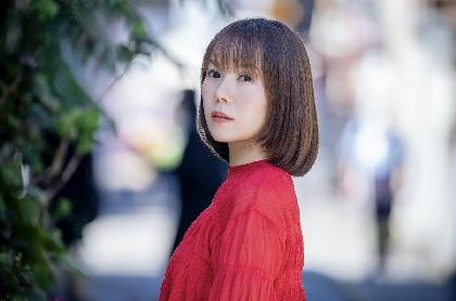 半崎美子、初のカバーアルバム『うた弁 COVER』発売決定