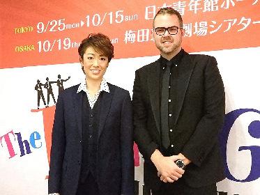 ミュージカル・コメディ『パジャマゲーム』主演の北翔海莉と演出のトム・サザーランドが大阪で語った!