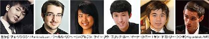 ショパン国際ピアノ・コンクール2015 入賞者ガラ・コンサート