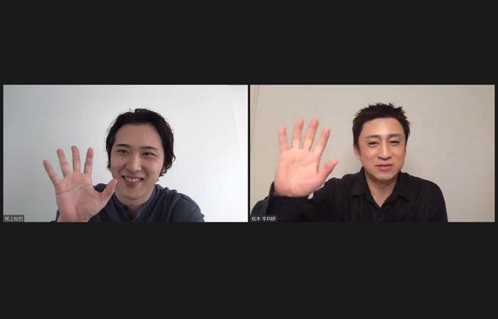 (右から)松本幸四郎、尾上松也