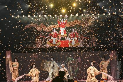【動画付きレポート】中村獅童×初音ミク 超歌舞伎『夏祭版 今昔饗宴千本桜』無観客オンラインで開催、23万5千人が生放送視聴