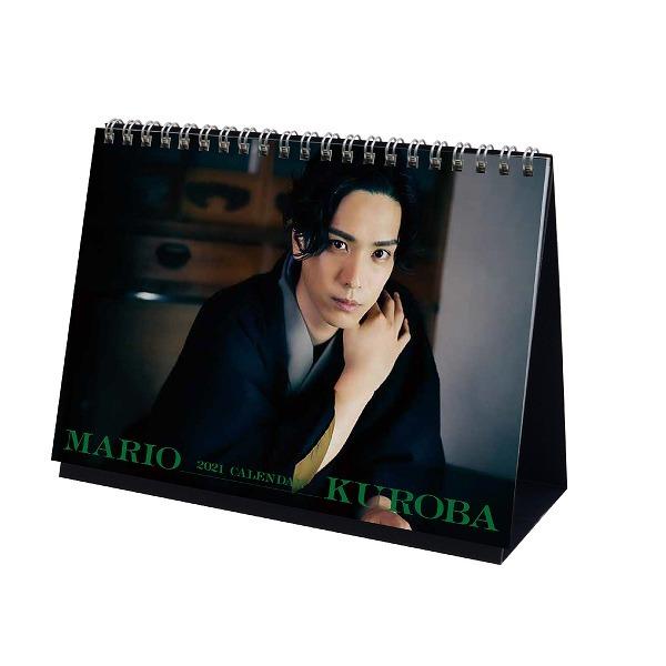黒羽麻璃央 卓上カレンダー(A6サイズ/全13枚/フルカラー両面印刷) ※商品画像はあくまでイメージです