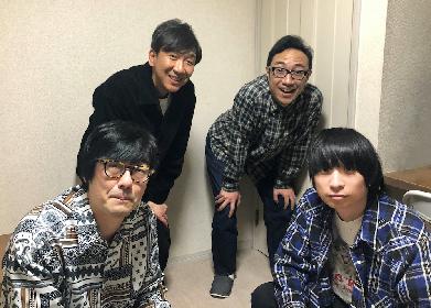 尾崎世界観、東京03のコント番組『東京03 in UNDERDOGS』に2週連続で登場、芥川賞にノミネートされた直後からの話を語る