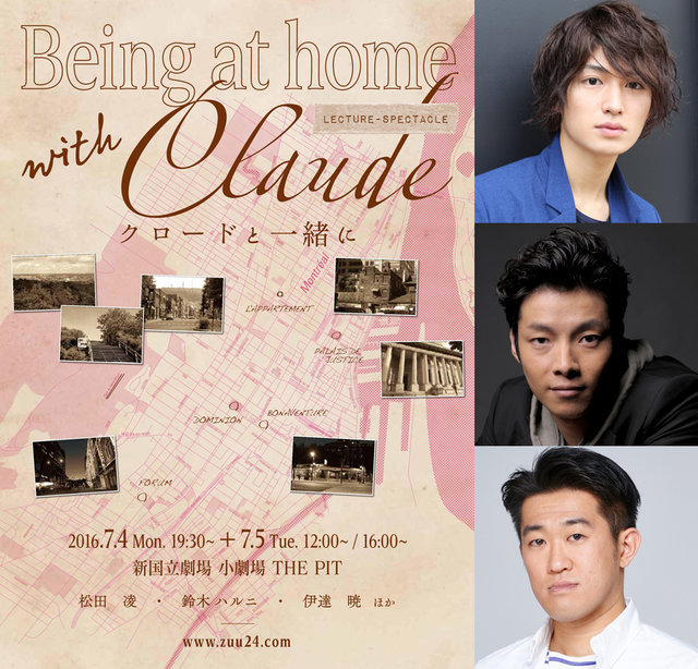 『Being at home with Claude ~クロードと一緒に~』